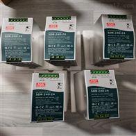 中国台湾明纬开关电源UHP-200R-48原装正品货源