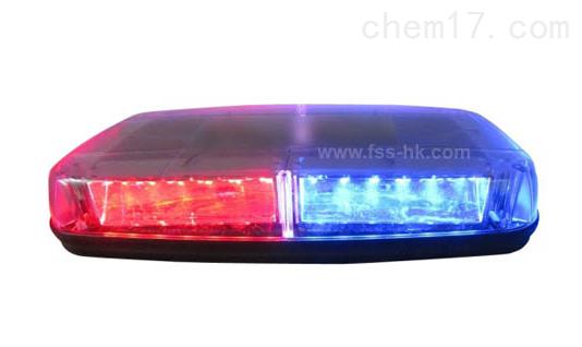 星盾LED-239M短排灯车顶磁力警示灯