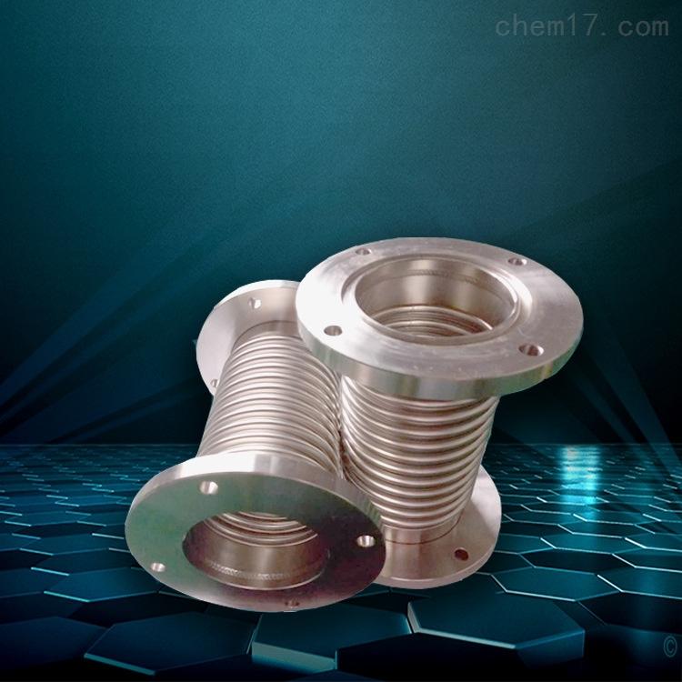 法兰金属软管 不锈钢金属波纹管