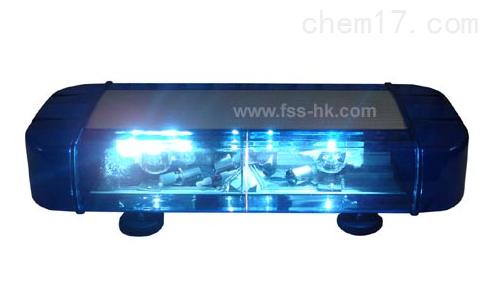 星盾LTD-860短排灯车顶磁力警示灯