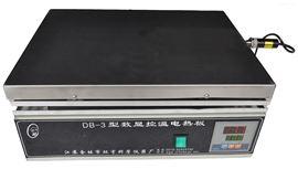 DB-1/2/3不锈钢电热板