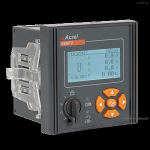 安科瑞新产品多功能电力仪表