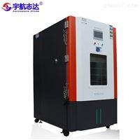 Y-HZ-150L可程式恒温恒湿试验箱