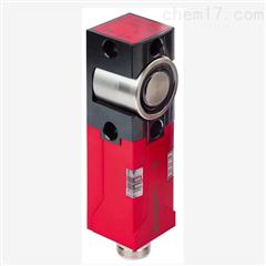 CEM-I2-AR-M-C40-SHEUCHNER应答机编码安全开关