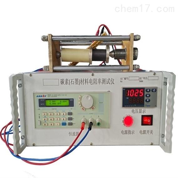 全自动电阻率测定仪