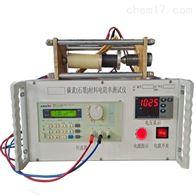 WDT-ZN全自動電阻率測定儀