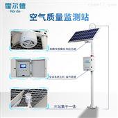 HED-APEG-AQ1空气污染检测设备