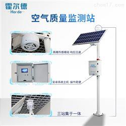 大气网格化管理系统