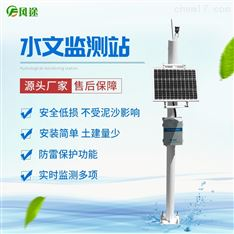 优质的水质监测站