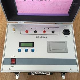 100A-变压器直流电阻测试仪