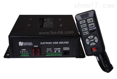 星盾SA800车用电子警报器控制器手柄喇叭