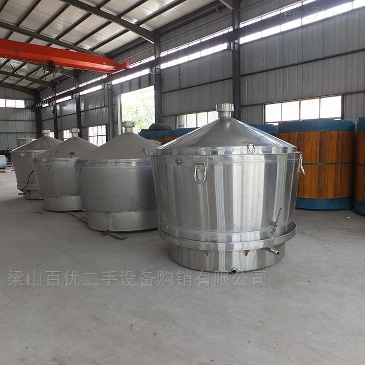 回收白酒酿造设备