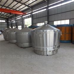 回收酒厂设备