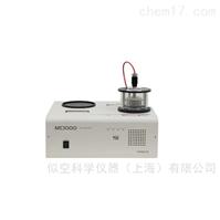 MC1000Hitachi离子溅射