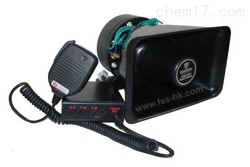 星盾XD-80W电子喇叭控制器手柄喇叭