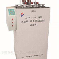 立式数显型热变形维卡软化点温度测定仪