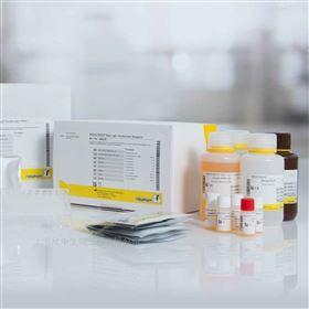 沙门氏菌属诊断血清 12瓶*1ml/套 细菌鉴定