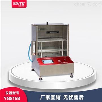YG815B织物阻燃测试仪 (水平法)