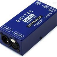 FS  FHD-FWME2光纤盒