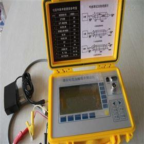智能矿用-电缆故障测试仪