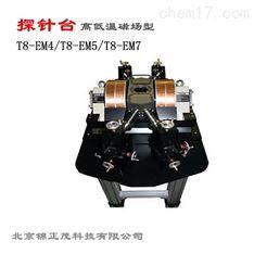 材料测量高精度实验台高低温真空磁场探针台