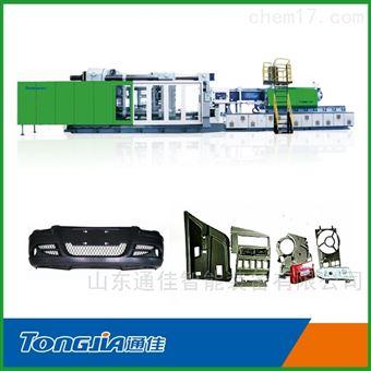 730汽车塑料配件生产设备