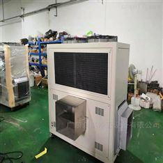 高温烘干物料快速降温用制冷机