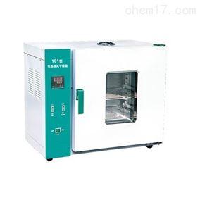 101A-1鼓风电热恒温干燥箱