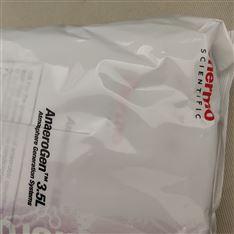 厌氧产气袋3.5升型号安宁包