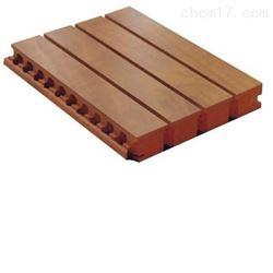 木质陶铝吸音板厂家