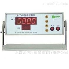 智能控氮儀 氮含量分析控制儀 氮含量分析儀