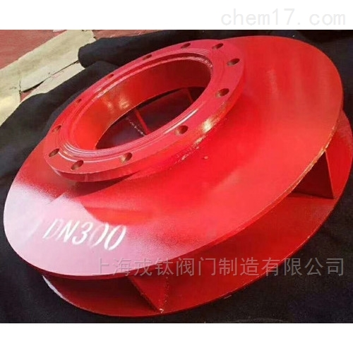 消防水箱旋流防止器