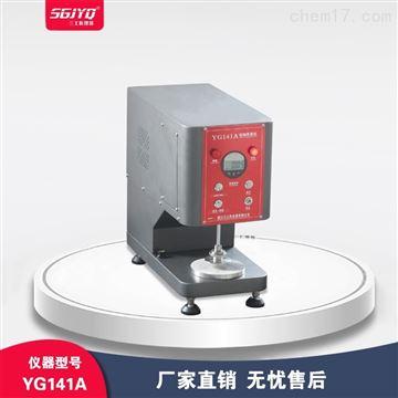 YG141A数字式织物厚度仪