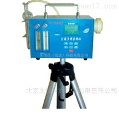 QT06-FCY-3T30-D1.5智能型呼吸性尘毒多用采样仪