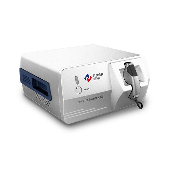 鉴知技术 便携式拉曼光谱仪