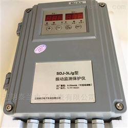 挂壁式振动监测保护仪SDJ-3L/g SDJ-3B/g型