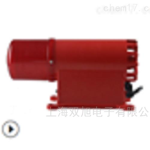 BC-8A声光电子蜂鸣器工业声光报警器