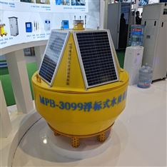 MPB-3099浮标五参数监测仪 上海博取仪器