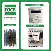 EOCR-SDDR韩国施耐德EOCR电子式电动机保护器SDDR