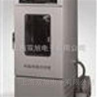 LHP-300E-上海双旭LHP-300E恒温恒湿培养箱