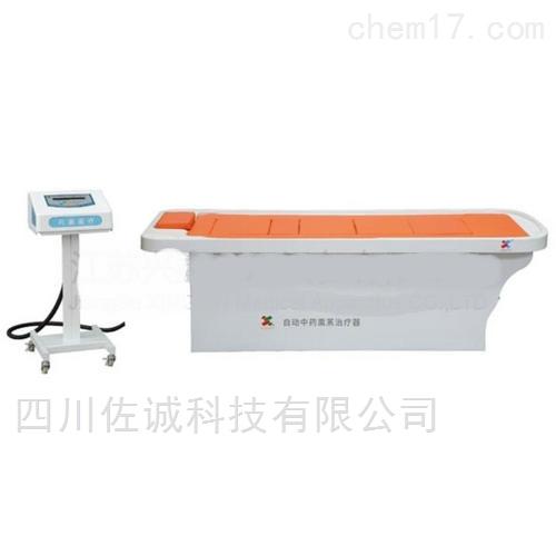 YZC-III型自动中药熏蒸治疗器