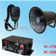 BC-2Y-BC-2Y天车起重机喊话报警器
