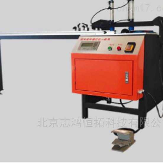 Lamello 木工机械