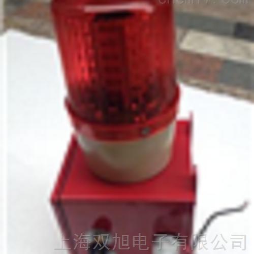 BC-809微型声光报警器