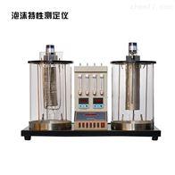 RPY-1A潤滑油泡沫特性檢測儀測定器