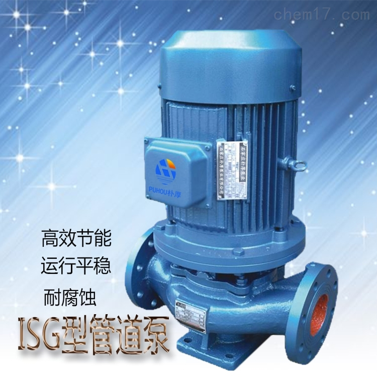 ISG立式管道泵离心泵