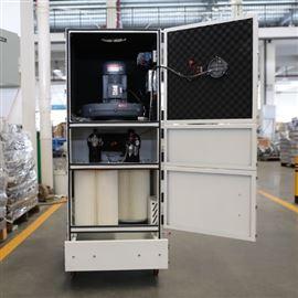 5.5KW打磨粉尘脉冲集尘机