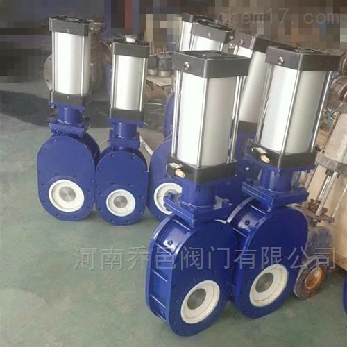 Z644TC陶瓷气动仓泵透气阀