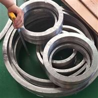 D1221碳钢金属缠绕垫片报价