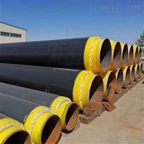 管徑89聚氨酯地埋供熱保溫管